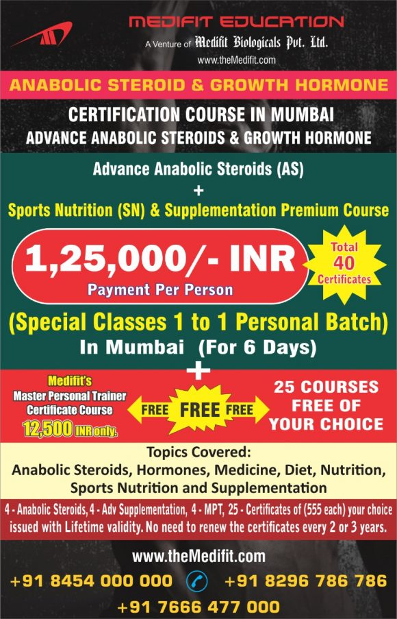 Anabolics Premium Course